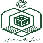 Oghaf-logo-LimooGraphic-712x1024
