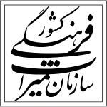 ichto-logo-LimooGraphic-768x761